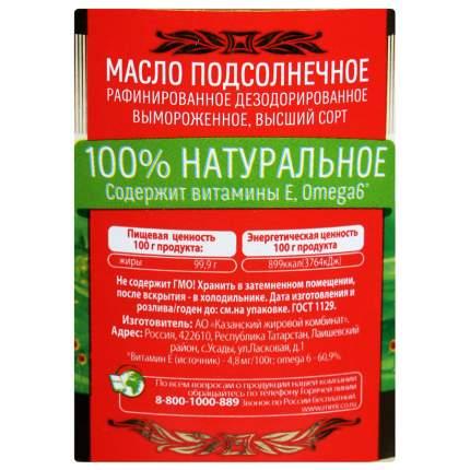 Масло Mr.Ricco organic подсолнечное рафинированное 1 л