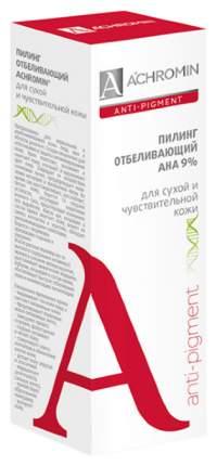 Пилинг для лица Achromin Мягкий обновляющий с АНА-кислотами 50 мл