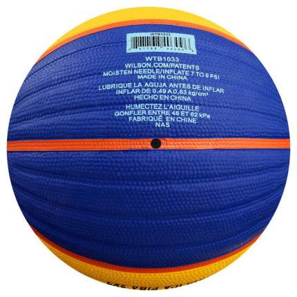 Мяч баскетбольный Wilson FIBA3x3 Replica, WTB1033XB, 6