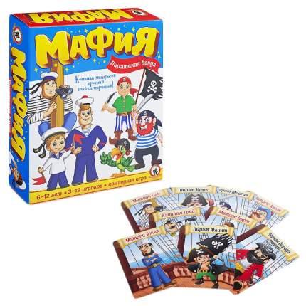 """Настольная игра """"Детская Мафия"""" - Пиратская банда Русский стиль"""