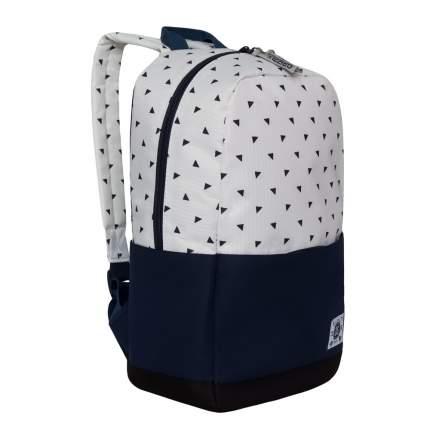 Городской рюкзак мужской Grizzly RQ-921-5 синий - белый