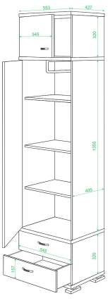 Платяной шкаф Мэрдэс MER_KS-10_BESH 55х43х213, белый жемчуг