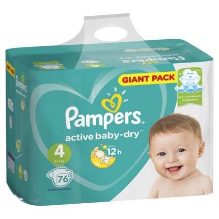 Подгузники Pampers Active Baby-Dry Maxi 9-14 кг 76 шт.