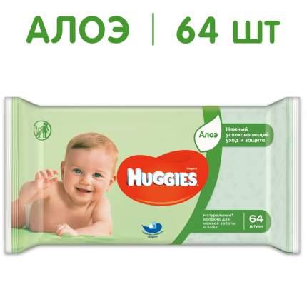 Детские влажные салфетки Huggies Ultra Comfort Aloe, 64 шт.