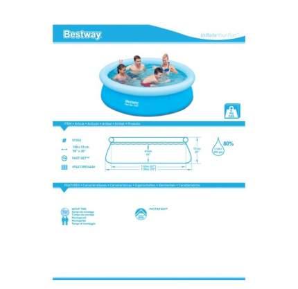 Bestway, Бассейн с надувным бортом 198х51 см, 1126 л, 57252 BW