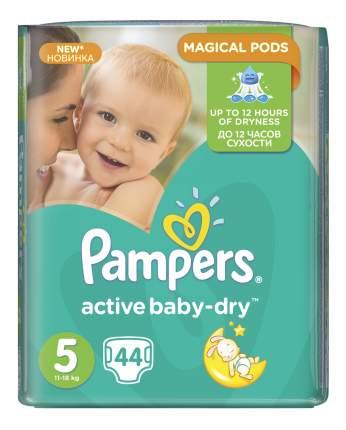 Подгузники Pampers Active Baby-Dry 5 (11-18 кг), 44 шт.