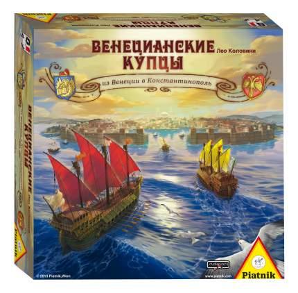 Настольная игра Piatnik Венецианские купцы