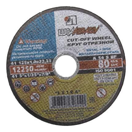 Отрезной диск по металлу для угловых шлифмашин ЛУГА 3612-125-1.0