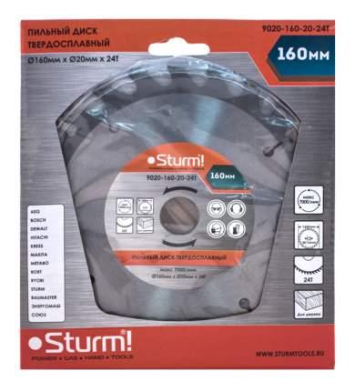 Диск по дереву для дисковых пил Sturm! 9020-160-20-24T