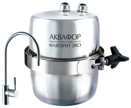 Фильтр для воды Аквафор В150 Серебристый