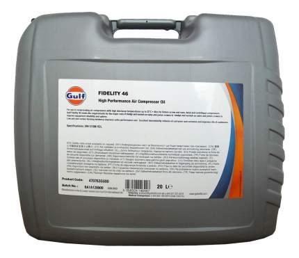 Компрессорное масло GULF Fidelity 20л 470763GU00