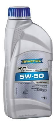Моторное масло Ravenol HVT High Viscosity Turbo Oil SAE 5W-50 1л