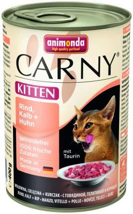Консервы для котят Animonda Carny Kitten, говядина, телятина, курица, 6шт по 400г