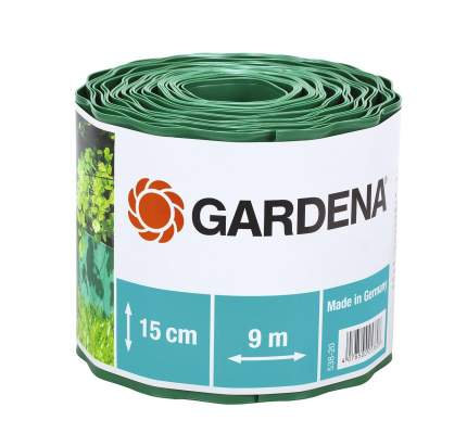 Бордюр Gardena 00538-20.000.00