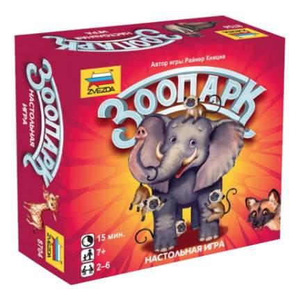 Семейная настольная игра Zvezda Зоопарк 8704з