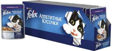 Влажный корм для кошек Felix Sensation, ягненок, 85г