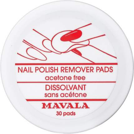 Салфетки для снятия лака MAVALA Nail Polish Remover Pads, 30 шт
