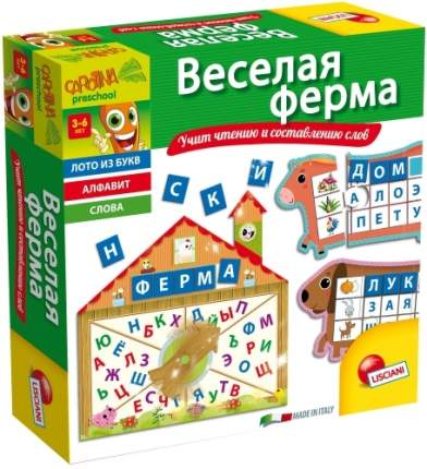 Настольная игра-пазл Lisciani Веселая ферма (R53087)