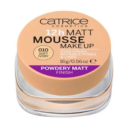 Тональный крем Catrice 12h Matt Mousse Make up 010 Soft Ivory 16 г