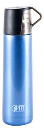 Термос Gipfel Plazma 0,5 л синий