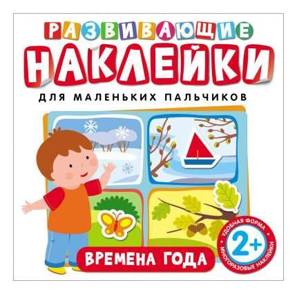 Наклейка декоративная Росмэн Мой дом