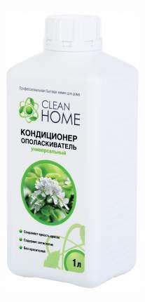 Кондиционер для детского белья CLEAN HOME С ароматом яблоневых садов 1000 мл