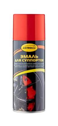 Эмаль для суппортов ASTROhim AC615 красный 520 мл