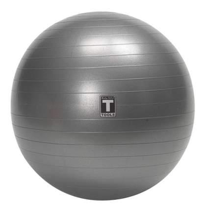 Гимнастический мяч Body Solid BSTSB55 серый 55 см