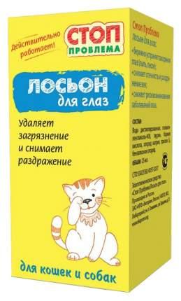 Лосьон для очищения глаз кошек и собак ЭКОПРОМ СТОП проблема, 25 мл