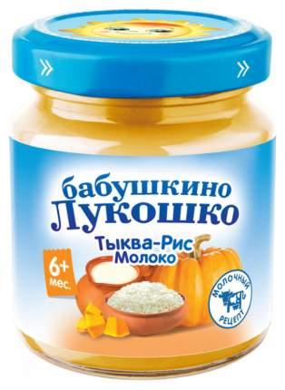Пюре овощное Бабушкино Лукошко Тыква-Рис Молоко с 6 мес. 100 г