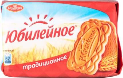 Печенье витаминизированное Юбилейное традиционное 134 г
