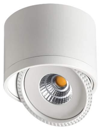 Точечный светильник Novotech Gesso 357584