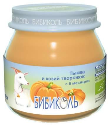 Пюре органическое овоще-молочное Бибиколь Тыква и козий творожок 80 г