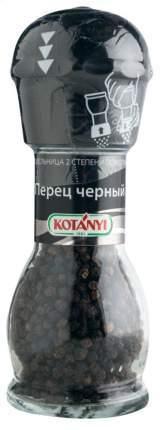 Перец черный  Kotanyi мельница горошек 36 г