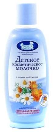 Детское косметическое молочко Наша Мама для нормальной кожи 150 мл