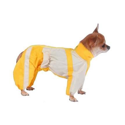 Комбинезон для собак ТУЗИК размер XL женский, желтый, бежевый, длина спины 40 см