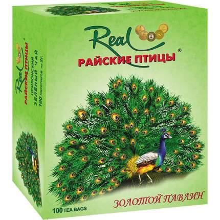 Чай зеленый Real райские птицы золотой павлин 100 пакетиков