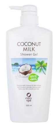 Гель для душа Easy Spa Coconut Milk, 500 мл