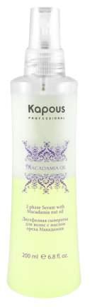Сыворотка для волос Kapous Professional Macadamia Oil Двухфазная с маслом ореха Макадамии
