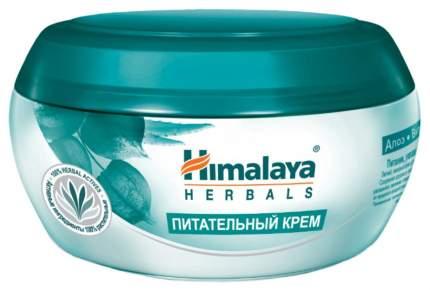 Крем для лица Himalaya Herbals Питательный крем 150 мл