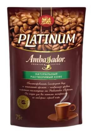 Кофе Ambassador platinum растворимый сублимированный 75 г