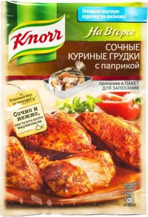 Приправа  Knorr с  пакетом для запекания сочные куриные грудки с паприкой на второе 24 г