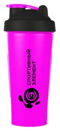 Шейкер Спортивный элемент Агат 600 мл розовый/черный
