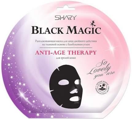 Маска для лица Shary Black Magic Anti-Age Therapy 20 г