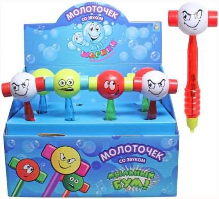 Мыльные пузыри 1Toy Мы-шарики! Молоточек со звуком 30 мл (Т58686)