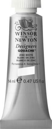 Гуашь Winsor&Newton Designers Gouache белый цинк 14 мл