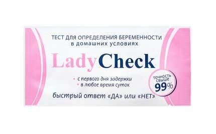 Тест Lady Check для определения беременности тест-полоска 1 шт.
