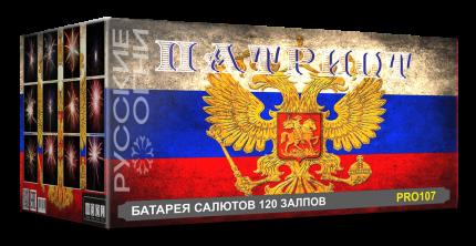 Супер-салют Русские Огни PRO107-3 Патриот 120 залпов