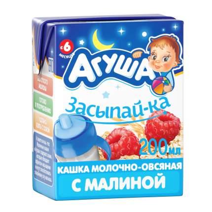 Каша молочная Агуша готовая Засыпай-ка Овсяная с малиной с 6 мес. 200 мл