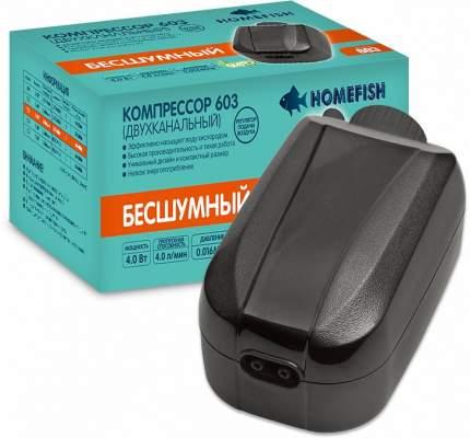 Компрессор для аквариума Home-Fish 603 двуканальный, 4 л/мин